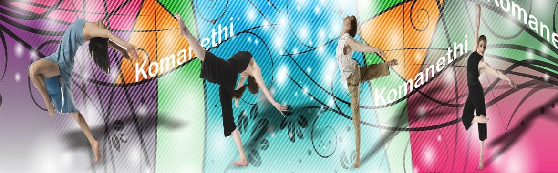Komanethi site dança
