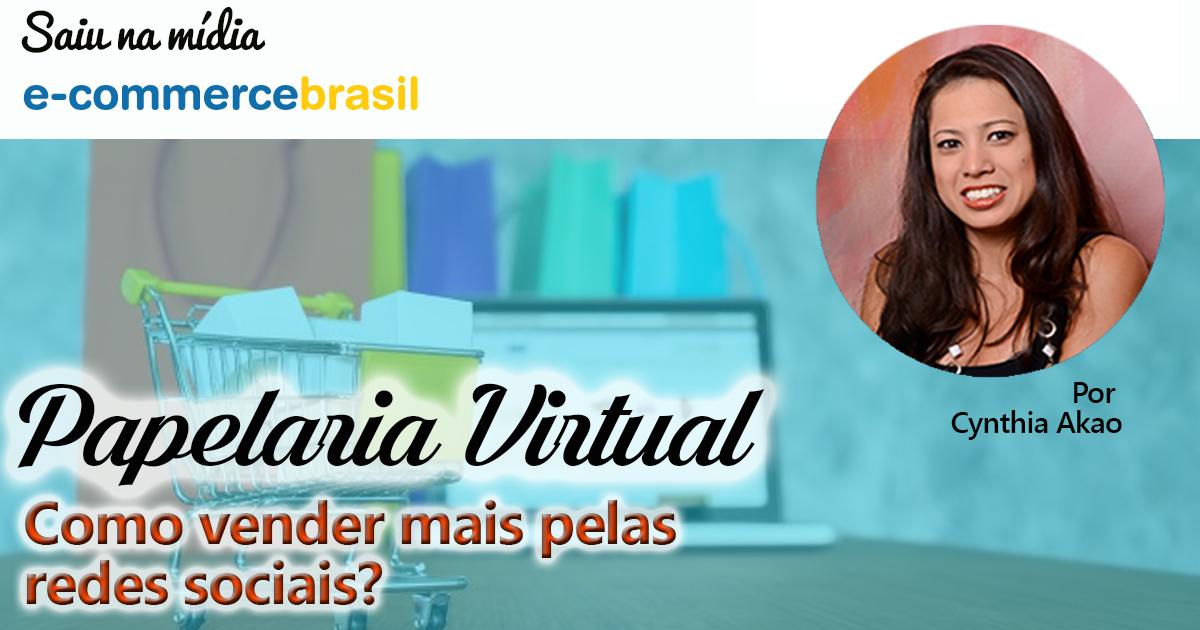 papelaria virtual